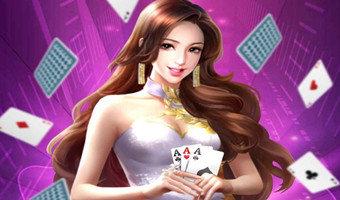 最近流行的棋牌游戏平台