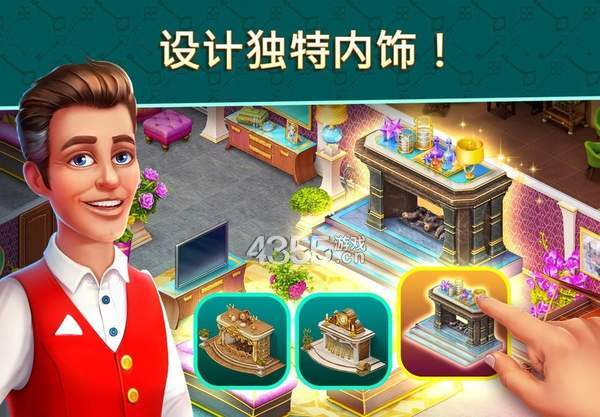 酒店爆炸中文破解版