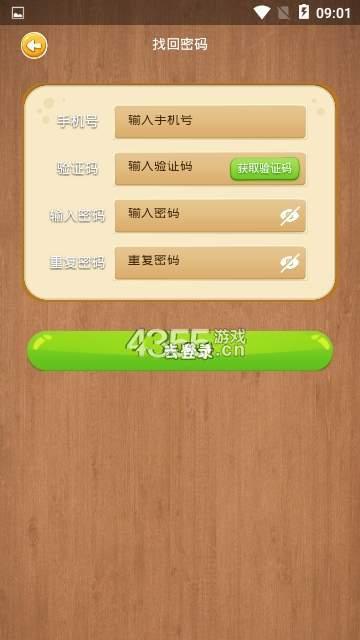 进步猫app