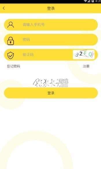 迷男说app免费版