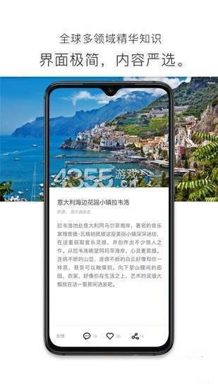 简讯app
