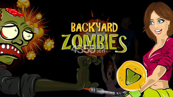 后院僵尸Backyard Zombies