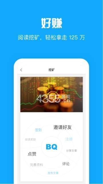 币全app