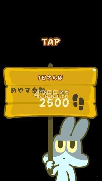 用步数决胜负乌龟散步游戏安卓版