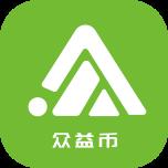 ZYC众益币app