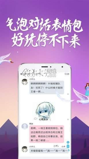 话本小说最新破解版