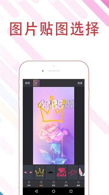 圖片彩繪app