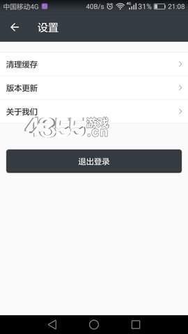 全球熱點app手機版