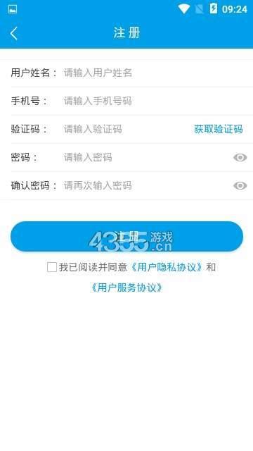 北斗小新app