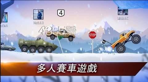 叛逆狂飆游戲中文版