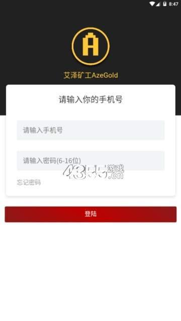 艾澤礦工app