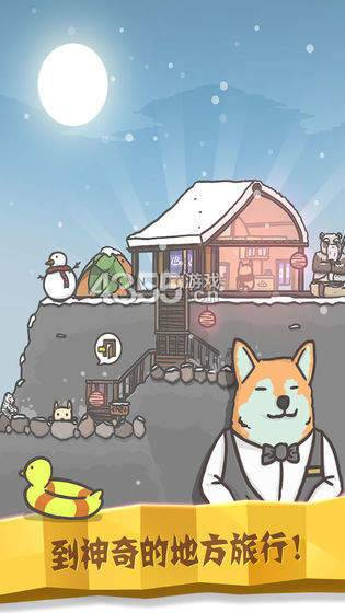 月兔歷險記破解版