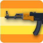 開槍者Gun Breaker