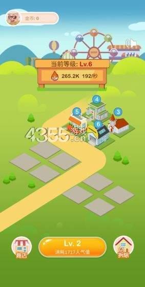 疯狂金币城app
