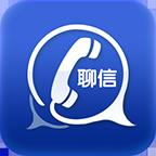 聊信app2019