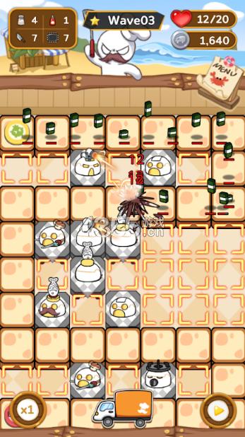 FoodCapture