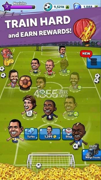 合并偶人足球