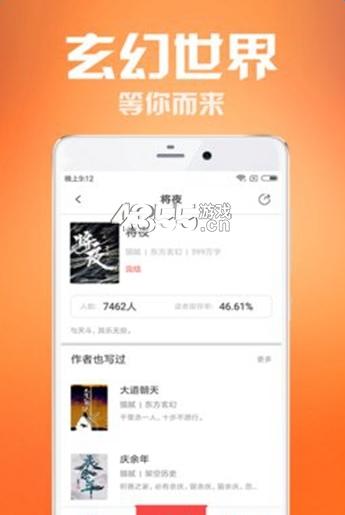 快貓小說app