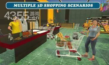 超市購物車模擬器