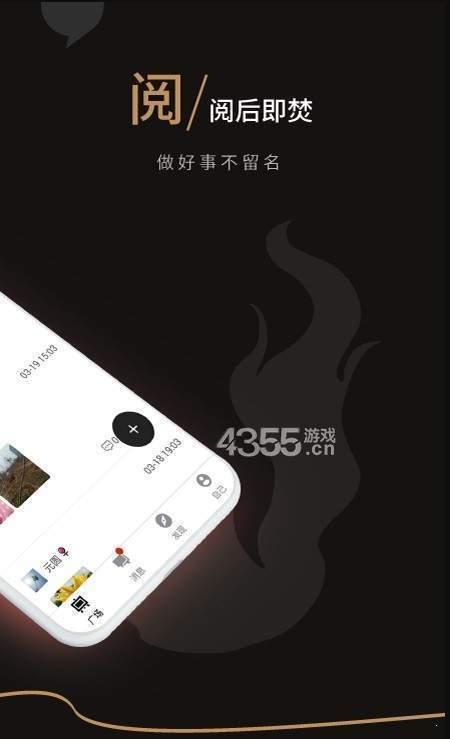 黑客app手機版