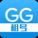 GG租號平臺安卓版