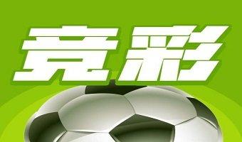 可以买足球竞彩的app