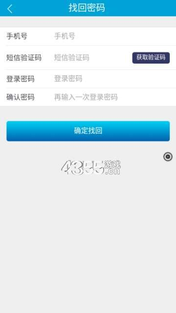金萊幣app