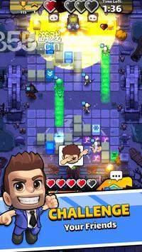 魔法石戰爭