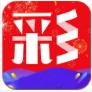 线报彩票app