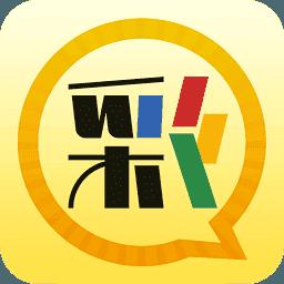 圣隆彩票app