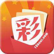 银猫彩票app