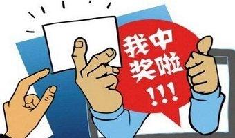 2019全年精选资料大全