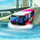 下水旅游交通巴士