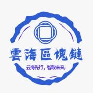 云海時代app最新版本