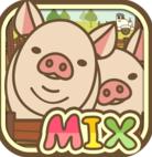 養豬場MIX破解版