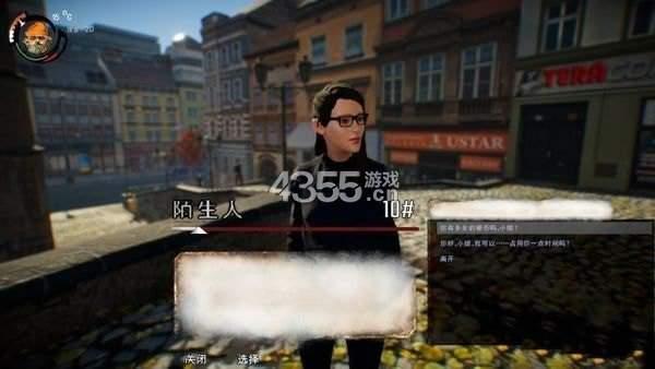 乞丐模拟器中文破解版