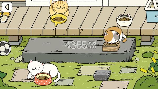 甜蜜的家(Adorable Home)中文版