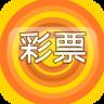 華城彩票安卓版app