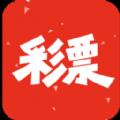 金德彩票app