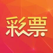 萬利匯彩票app
