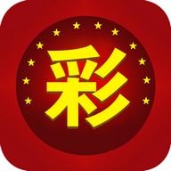 彩明彩票app