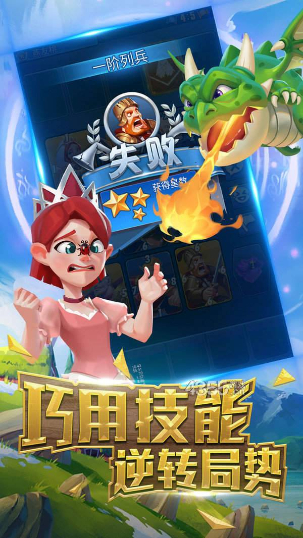 幻卡X手游官方版