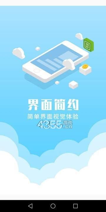 名堂助手app