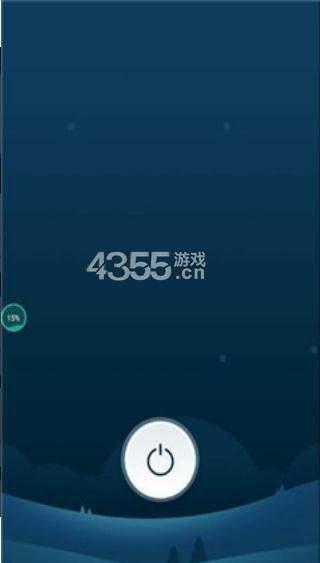 界面優化大師app