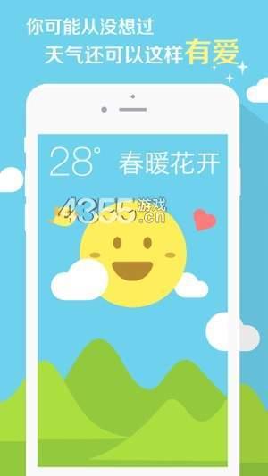 拼圖醬app安卓版