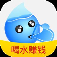 惠喝水app