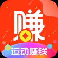 走步运动宝app