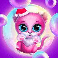 泡泡派对虚拟宠物