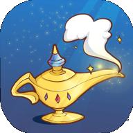 神灯世界app