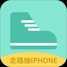 乐走步app